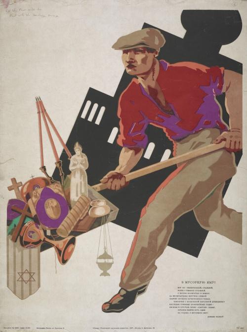 Русские плакаты 1919-1930 (16 плакатов) (1 часть)