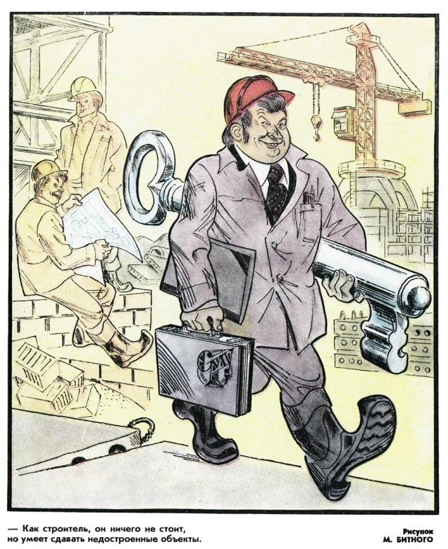 готовится отбивного смешные картинки про завод и рабочих маликов получает поздравления