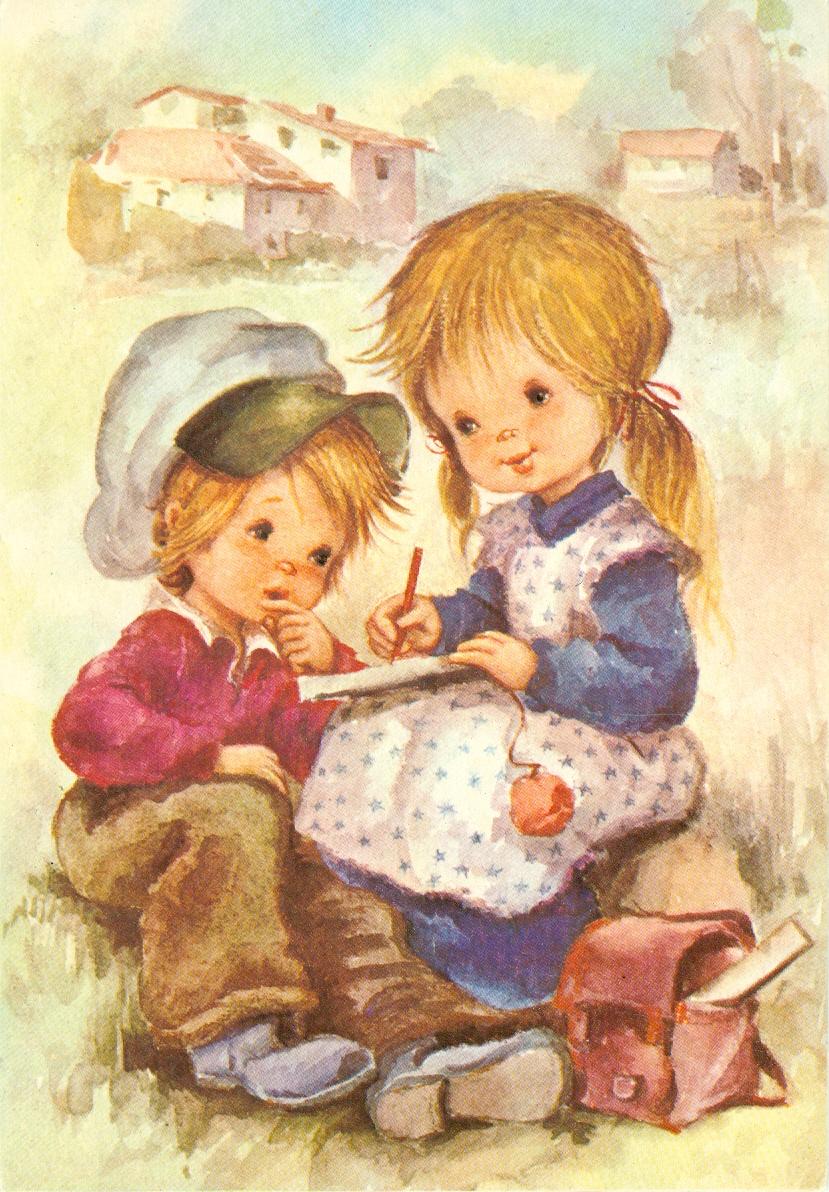 открытки с детьми блоги пансионат территории бывшей