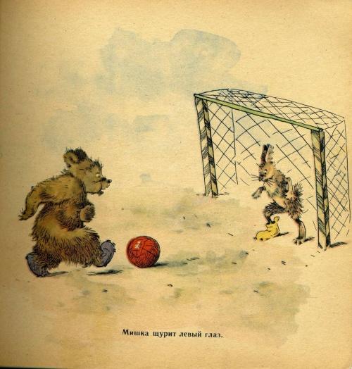 Иллюстрации к книгам Карлова Георгия Николаевича (143 работ)