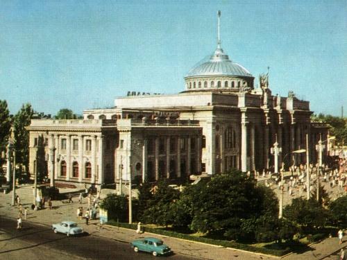 Одесса-1972 (12 фото)