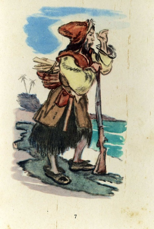 Иллюстрации к книгам Таубера Виктора Исаевича (241 работ)
