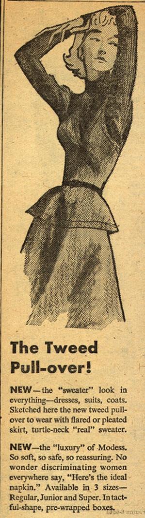 Реклама средств для женской гигиены 1950-е (37 фото)