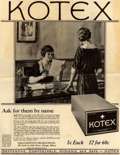 Реклама средств для женской гигиены 1920-е (57 фото)