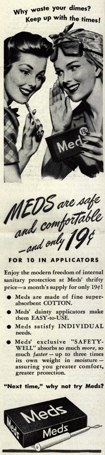 Реклама средств для женской гигиены 1940-е (87 фото)