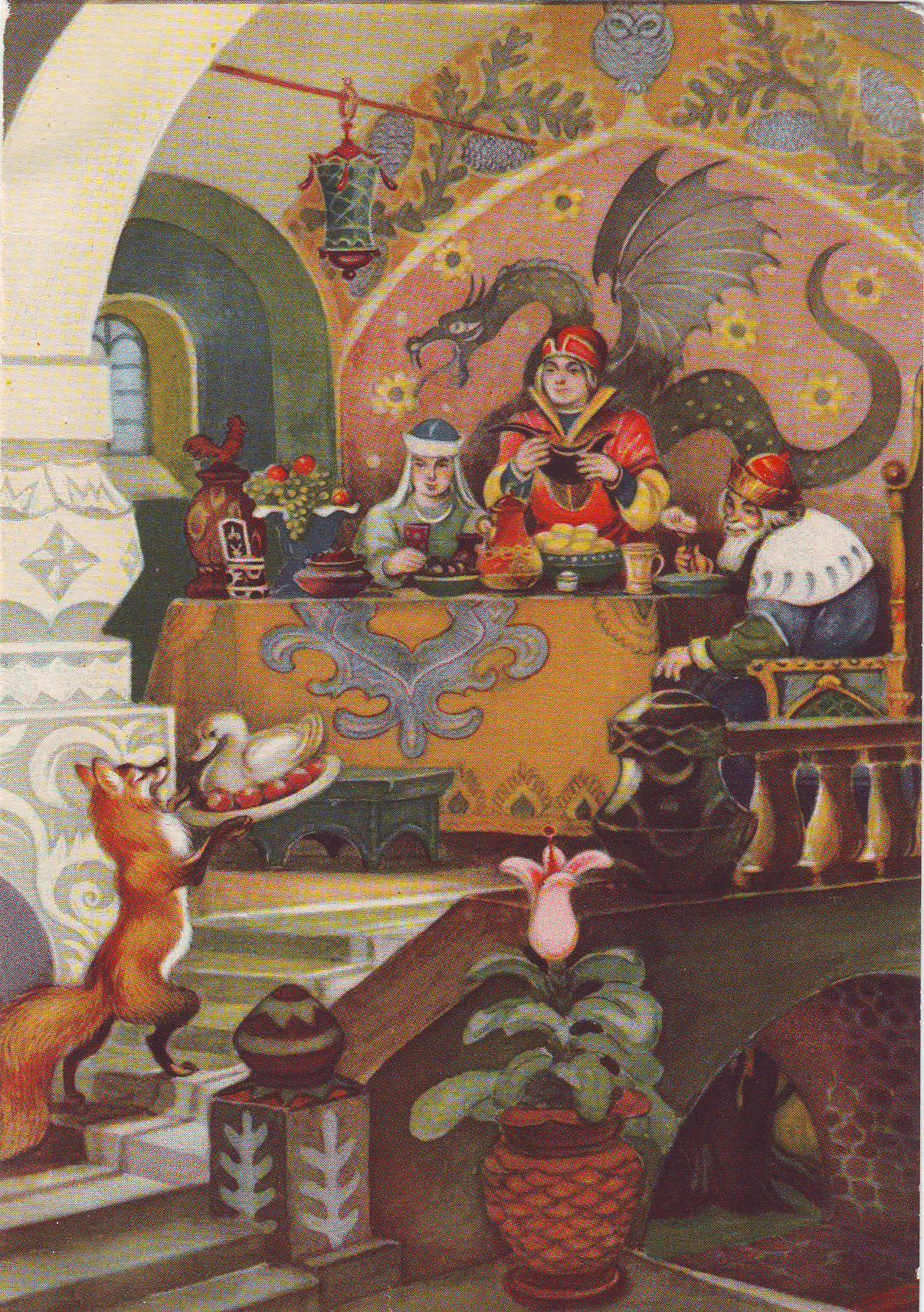 Фото открытки ссср сказки