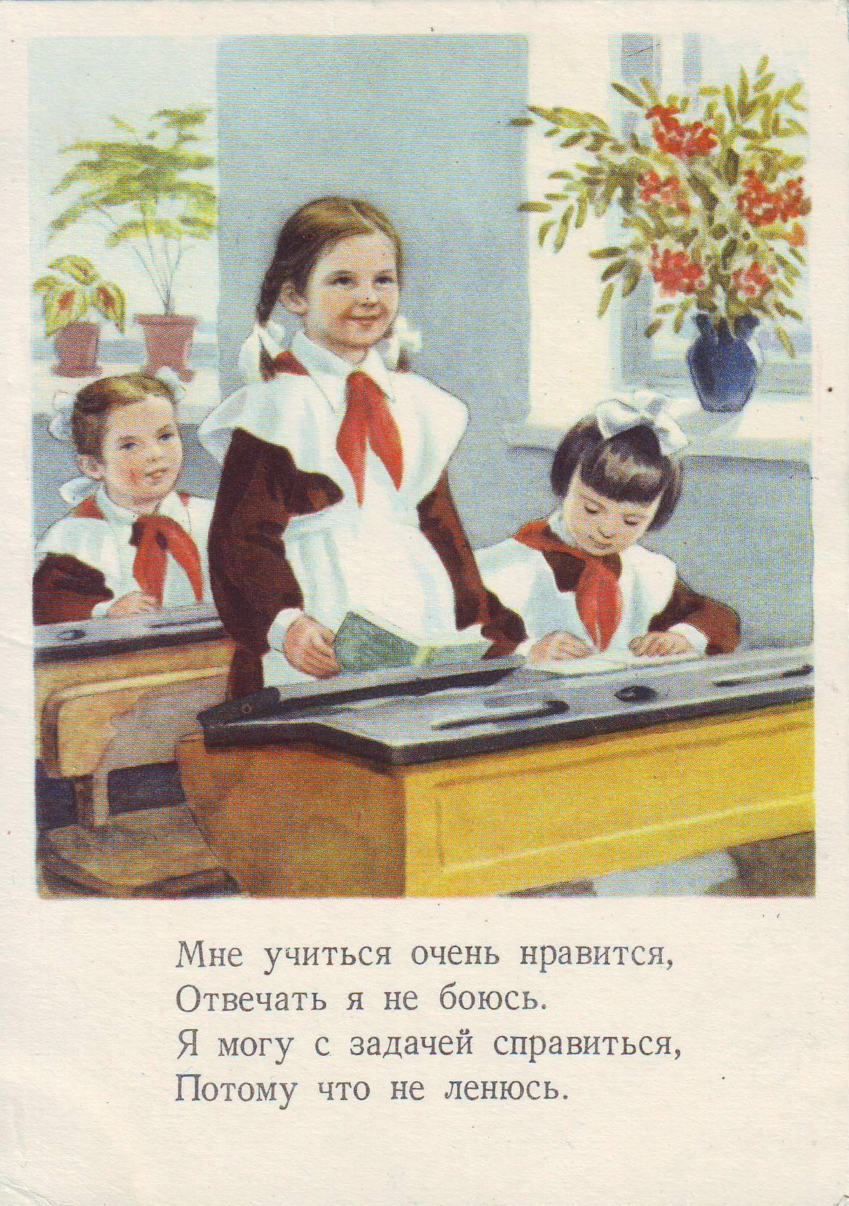 Школа девочек и их учение 28 фотография
