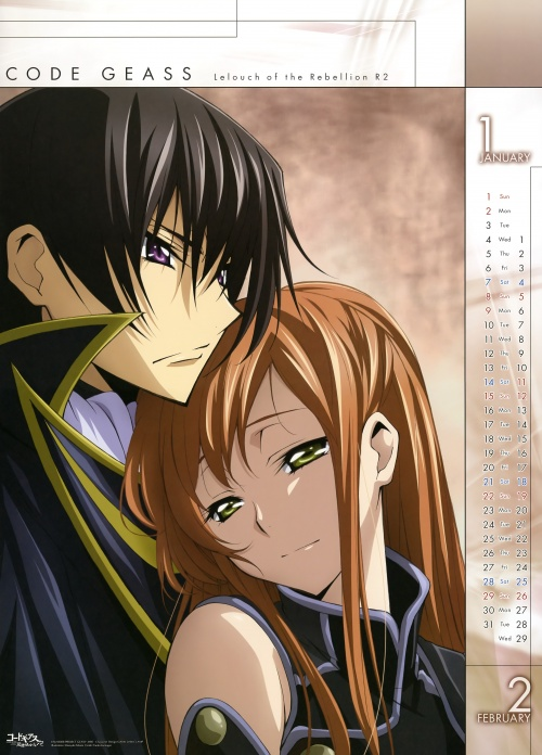Code Geass - Official Calendar 2012 (6 работ)