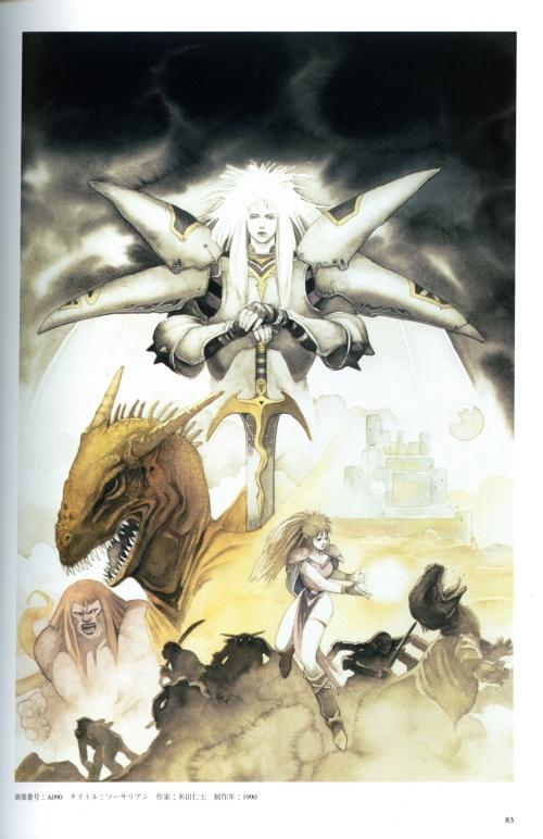 Falcom History Legend of Illustrations (67 работ) (2 часть)