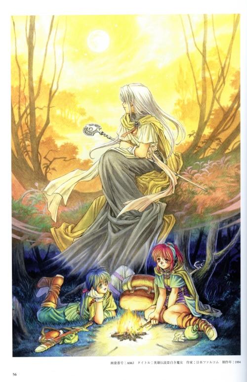 Falcom History Legend of Illustrations (62 работ) (1 часть)