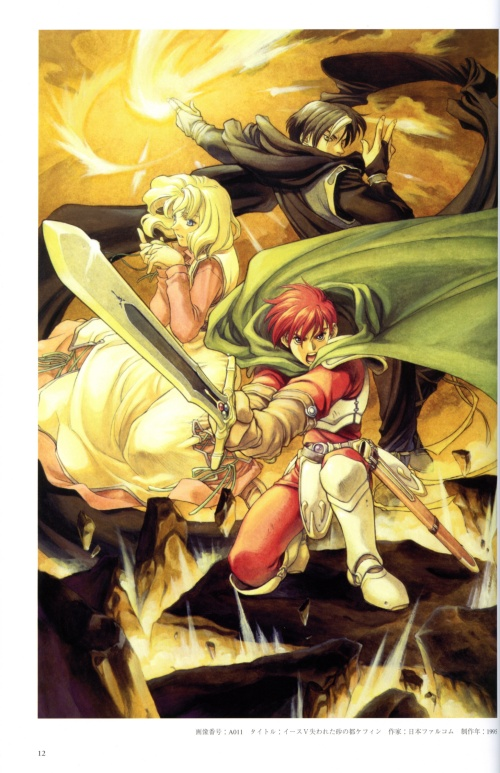 Falcom History Legend of Illustrations (62 работ) (1 часть)