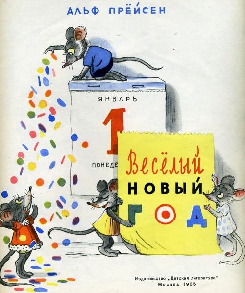 Художник и писатель Владимир Григорьевич Сутеев (223 работ)