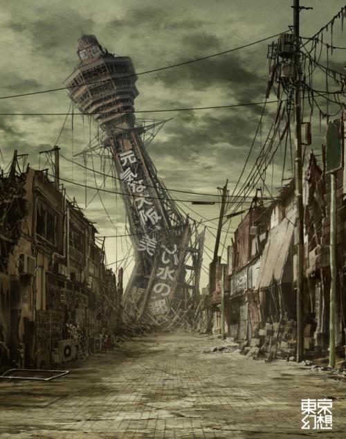 Токио после конца света. TokyoGenso (42 работ)