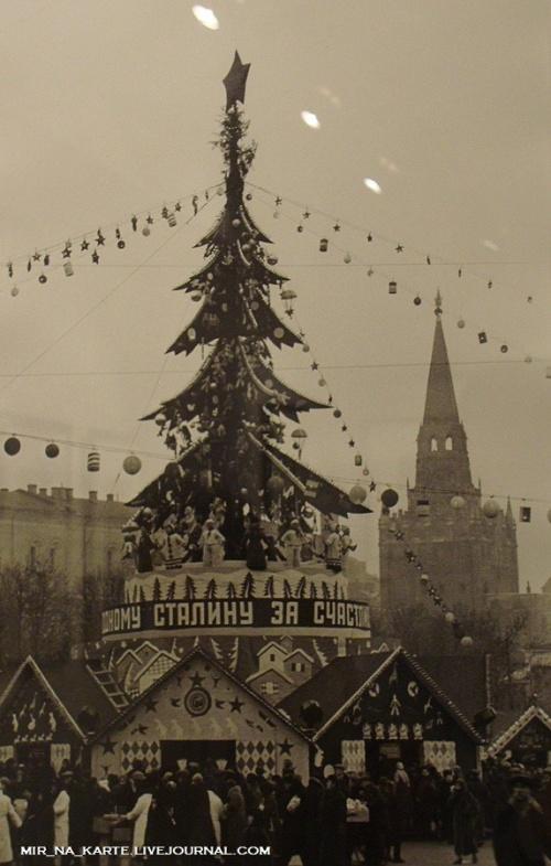 Фотовыставка «Московские истории. XX век. 1900-1960″ (77 фото)
