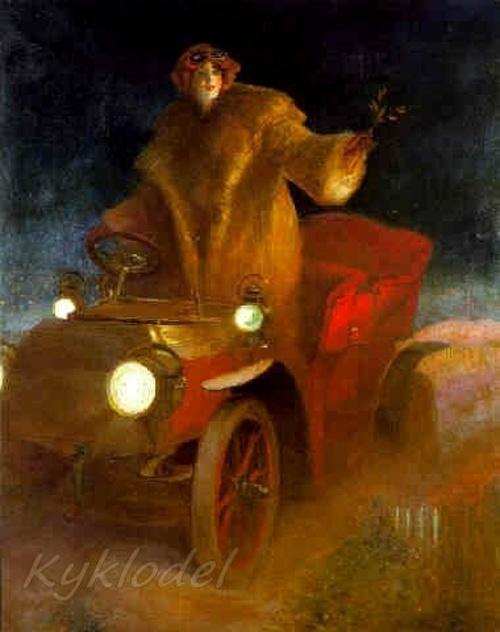Georges Picard (1857-1942) (12 работ)
