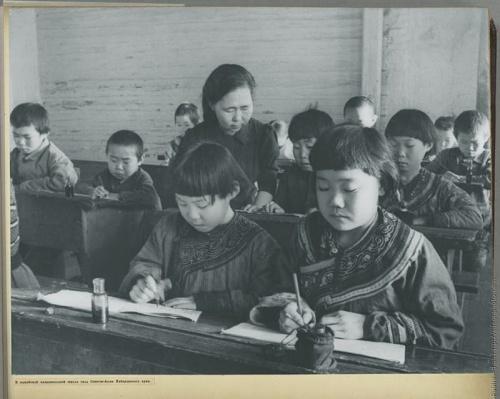 Фото «Дети в СССР – 1947″ (63 фото)