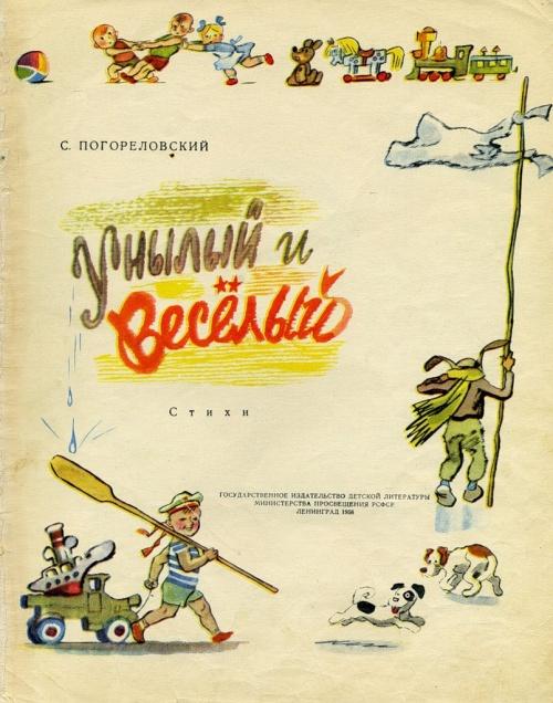 Художник - иллюстратор Владимир Александрович Гальба (210 работ)