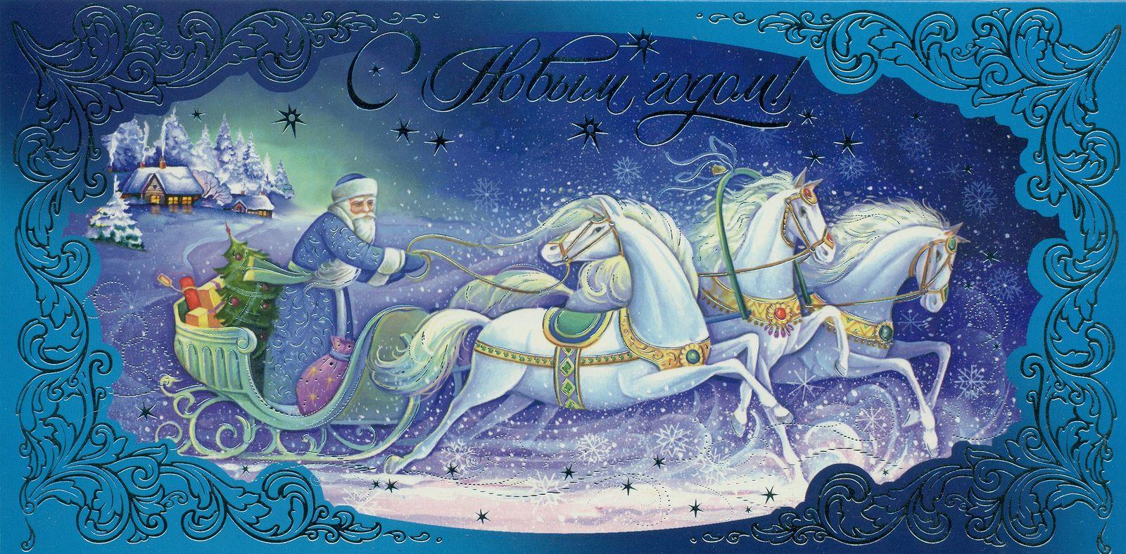 деревянных новогодние открытки за 2006 год недавнего времени волосы