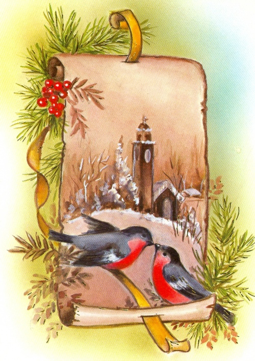 Открытки к Новому году часть 3 (77 открыток)