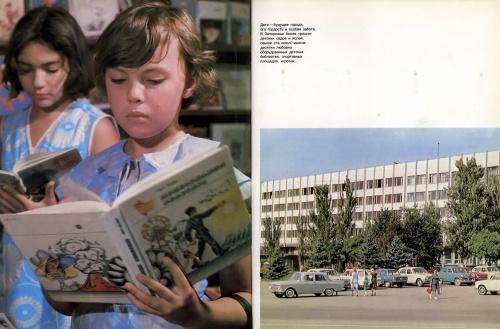 """Фото экскурсия - """"Взгляд в прошлое - Запорожье"""" (89 фото)"""