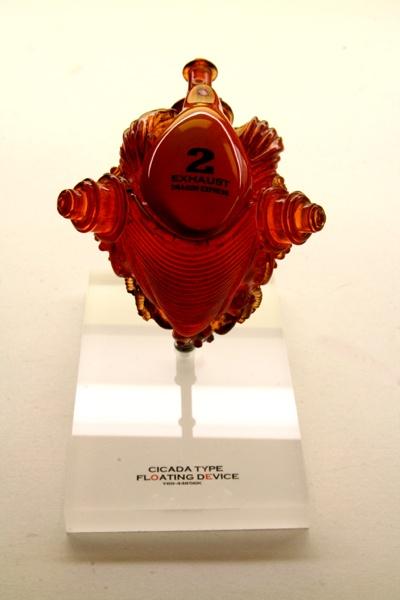 Michihiro Matsuoka - Оживление Металла (50 фото)