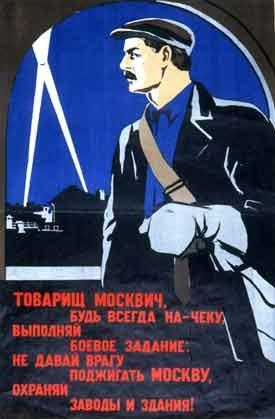 "Ретро фотографии ""Битва за Москву"". (1081 фото) (1 часть)"