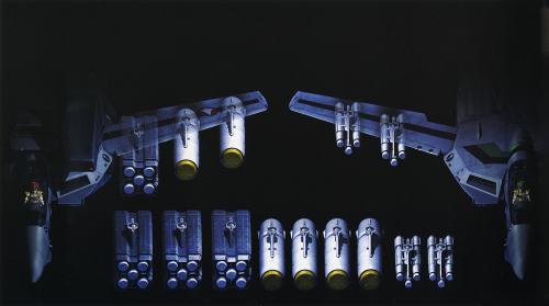 Иллюстрации японских мастеров - Kobunsha Hinotama (33 работ) (1 часть)