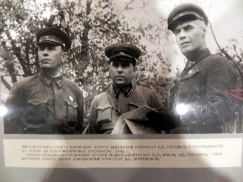 Фото экскурсия - Центральный музей вооруженных сил Москва (263 фото) (2 часть)
