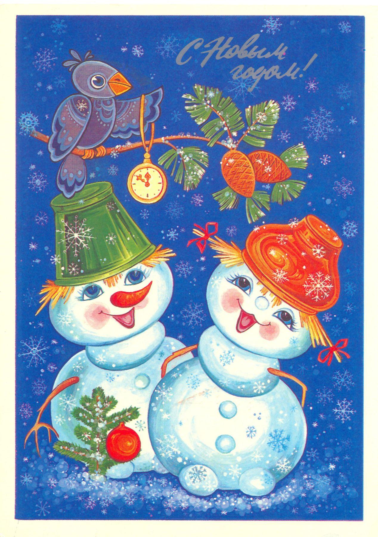 Открытки со снеговиком на новый год своими руками