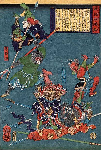 the influence that hsi yu chi essay