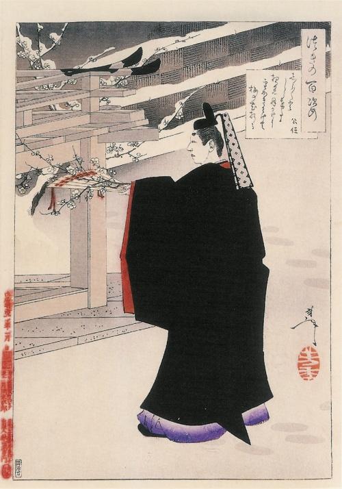 Ёситоси Цукиока | XIXe | Yoshitoshi Tsukioka (470 работ) (1 часть)