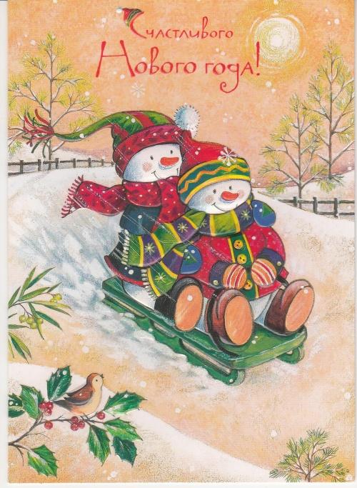 Открытки к Новому году часть 4 (51 открыток)