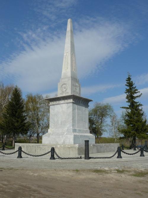 Фото экскурсия - Исторические места Тобольска (55 фото) (1 часть)