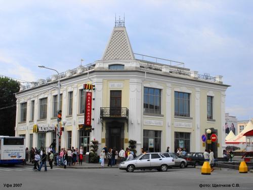 Фото экскурсия - Уфа (Архитектура, памятники, парки и другие интересные места) (165 фото) (1 часть)
