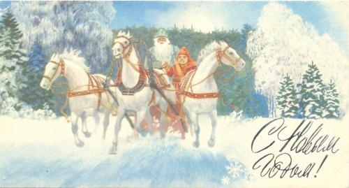 Новогодние открытки родом из СССР (2011) (100 открыток)
