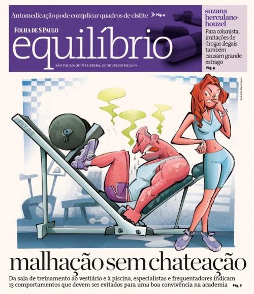 Иллюстратор Mauro Souza (201 работ)