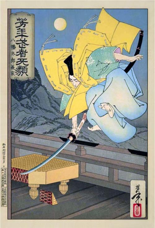 Ёситоси Цукиока | XIXe | Yoshitoshi Tsukioka (470 работ) (2 часть)