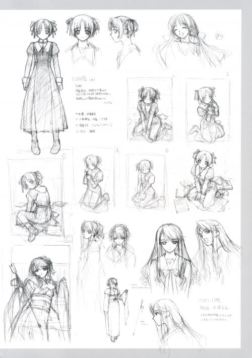 Иллюстрации Хасимото Такаси | Artworks Hashimoto Takashi (52 работ) (2 часть)