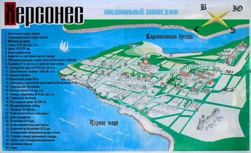 Фото экскурсия - ХЕРСОНЕС ТАВРИЧЕСКИЙ (91 фото) (2 часть)
