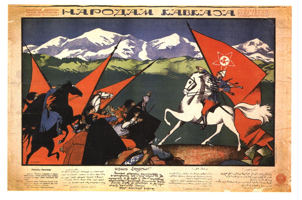 Советский плакат «Народам Кавказа»