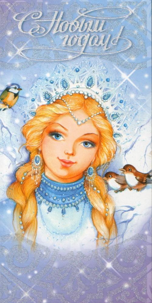 New Year postcards illustrator Marina Fedotova \ Новогодние открытки иллюстратора Марины Федотовой (22 работ)