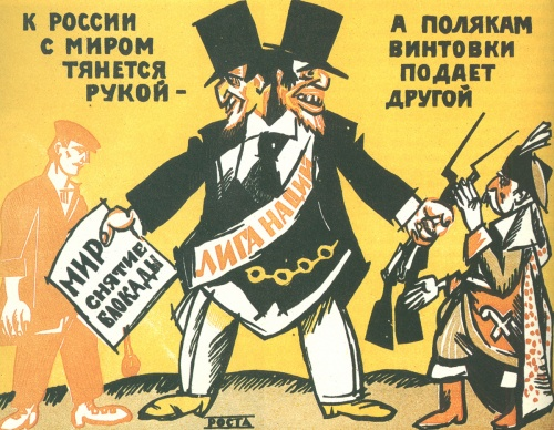 Советский плакаты - Ленин (89 плакатов)