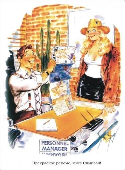 Взрослые комиксы (52 работ)