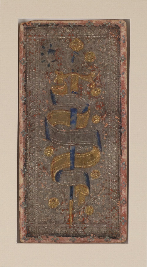 Visconti Tarot (c. 1445). Cary-Yale Visconti-Sforza (Visconti di Modrone) (40 работ) (1 часть)